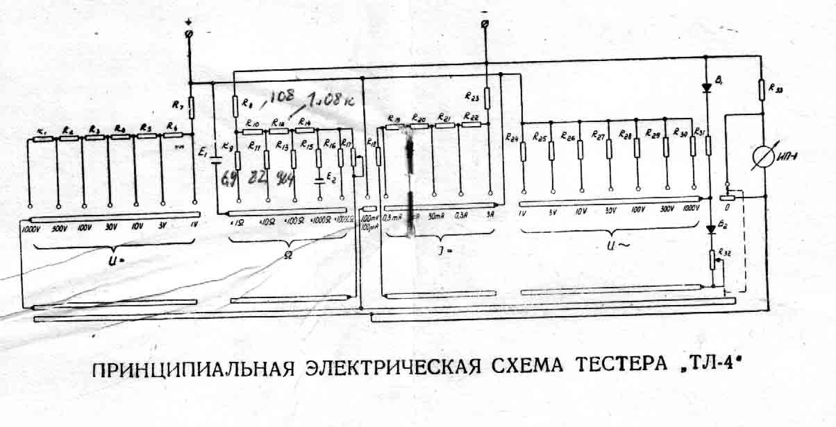 Тестер ТЛ-4 принципиальная